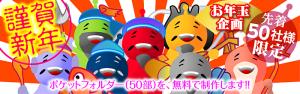 yotoshidama.yoko_